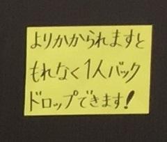 IMG_3611 (2).JPG